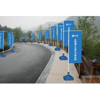 China Cheap pvc flex banners manufacturers on sale