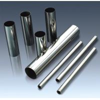 Wholesale Stainless Steel Pipe Sanitary Tubing SS304 from china suppliers