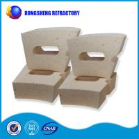 Buy cheap High Temperature heat proof bricks , high alumina bricks lightweight from Wholesalers