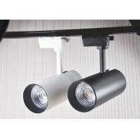 Wholesale Commercial LED Ceiling Track Light 100lm/w Citizen / Cree Chip Long Lifespan from china suppliers