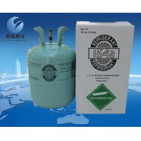 Wholesale Refrigerants Gas R134A in Cylinder with 99.99% Purity from china suppliers