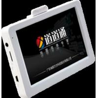 Buy cheap Android 3 Tablet PC from wholesalers