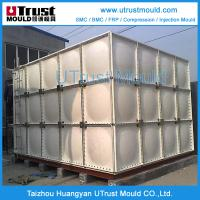 Wholesale Press mold SMC new plastic combined water tank compression mold maker in China from china suppliers