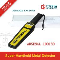 Wholesale OEM Custom Handheld Metal Detector Pinpointer Sensitivity Adjusted Arbitrarily from china suppliers