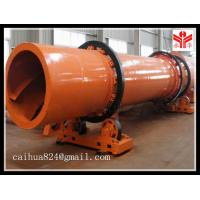 Wholesale durable competitive rotary dryer from china suppliers