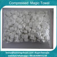 Buy cheap Cheaper price multifunction portable compressed magic towel from wholesalers