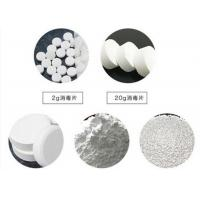 Wholesale Multifunctional TCCA SDIC 90% White Swimming Pool Cleaning Tablets 20g 200g from china suppliers