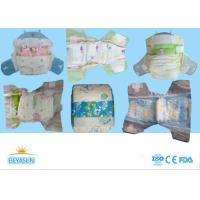 Wholesale Cotton Eco Friendly Disposable Diapers 3D Leak Prevention Channel Anti Leak from china suppliers