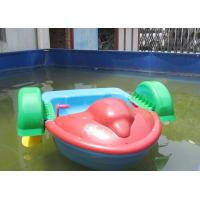 Mini Inflatable Water Toys One Person Paddle Boat Dolphin Swimming Pool Paddle Boat Of Item