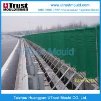 Quality FRP anti-glare boards mould in Taizhou for sale