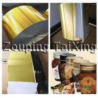 Wholesale 8011  H14  golden aluminium coil with pvc adhesive for can cover from china suppliers