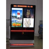 China Electronic newspaper column (electronic reading bar/electronic bulletin board) on sale
