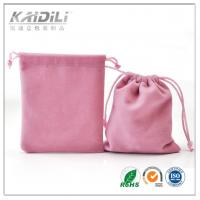 Wholesale Lovely Pink Drawstring Jewelry Pouch Recyclable Material For Gift Storaging from china suppliers