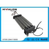 Buy cheap 160*69*32mm 600W 3m / S 220/ 230v without electricty Air Curtain Heating Element With Frame from Wholesalers