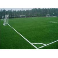 Wholesale Football Plastic Fake Natural Looking Artificial Grass 50 Mm With Good Backing from china suppliers