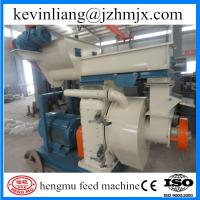 China Less residue ring die wood pellet machine with CE approved for long using life on sale