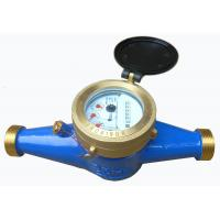 Wholesale DN15 Multi Jet Volumetric Flow Meter Brass Body from china suppliers