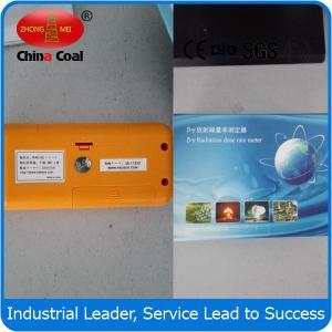 China China coal 2015 hot selling RAD35 Handheld radiation dosimeter/radiometer dosimeter(gamma,beta,x ray) on sale