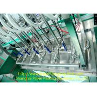 Electric Driven Corrosion Powder Filling Capping Machine Stainless Steel Structure