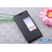 Wholesale Huawei P7 Phone Cases from china suppliers
