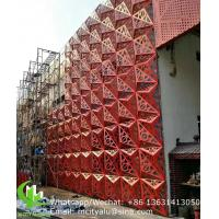 Aluminum bending claddng panel for facade curtain wall with 3mm thickness powder coated