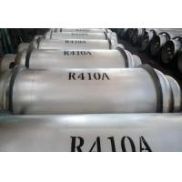 China Mixed refrigerant gas R410a ton tank packing with F-Gas quota for EU market on sale