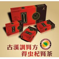 Wholesale natural herbal men sexual enhancement tea herbal health tea from china suppliers