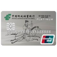 Debdit UnionPay Card with high security dual Interface Chip/ Platinum Card