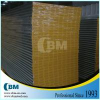 Wholesale MGO Insulation Material  Magnesium Sandwich Panels for Wall ( CBM-MG-TG1150/50) from china suppliers