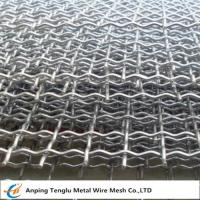 Wholesale High Carbon Steel Wire Mesh|Metal Mesh for Screening and Filtering from china suppliers