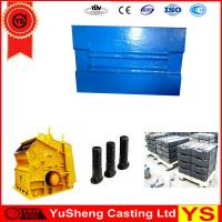 Wholesale Impact Crusher Parts, Impact Crusher Liner Plate, Impact Crusher Flat Hammer from china suppliers