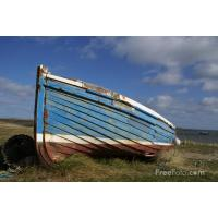 Buy cheap Fishing Boat from wholesalers