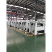 Wholesale 5 T/H Rice Milling Equipment High Efficiency Simplified Operation Stable Workin from china suppliers