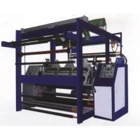 Wholesale Textile Shearing Machine for woolen rolls of chemical fiber warp knitted from china suppliers