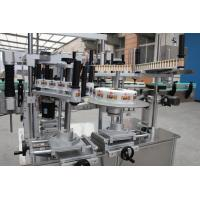 Wholesale 1P High Speed Bottle Label Machine , Servo Motor Double Side Labeling Machine from china suppliers