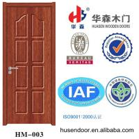 Wholesale interior pvc door from china suppliers