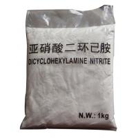 Wholesale low usage best anti rust effect white VCI powder Dicyclohexyamine Nitrite from china suppliers