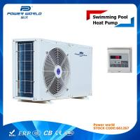Php open source quality php open source for sale Air source heat pump for swimming pool
