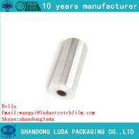 Wholesale Casting And Transparency Soft PE Stretch Film from china suppliers