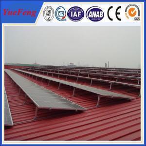 Wholesale solar panel roof mounting brackets/solar panel mounting brackets from china suppliers