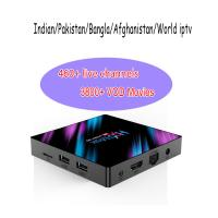 China Indian iptv subscription box test iptv provide 3 days free test for indian channels on sale
