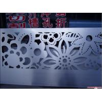 Wholesale Precision Laser Cutting Services Mechanical Parts For Railway Industry from china suppliers