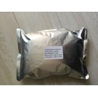 China CAS No 50-41-9 Anti Estrogen Steroids Clomiphene Citrate / Clomid For Breast Cancer on sale