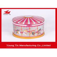China YT1276 Round Music Tin Box Metal Tinplate CMYK Offset Printing For Gifts Packaging on sale