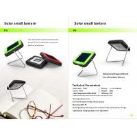 Buy cheap Solar Small Lantern-P4 from wholesalers