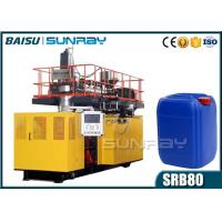 Buy cheap Accumulating Type EBM Blow Mould Machine , 25 Litre Plastic Jerry Can Making from wholesalers