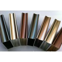 Wholesale Powder Coated Aluminum , Wear resistance , Weather Resistance , Colourful from china suppliers