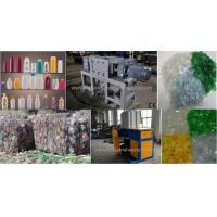Wholesale Scrap PET Bottle Plastic Waste Shredder Small Size Recycling Function Simple Operation from china suppliers