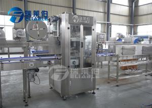 Wholesale Low Price Factory Direct Sales Plastic Bottle Shrink Sleeve PVC Labeling Machine from china suppliers