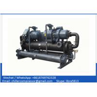 Wholesale 300 Tr Water Cooled Screw Chiller with Double Unit Screw Compressors Two Condenser from china suppliers